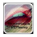 Профиль Нежно_Серый_Пепел