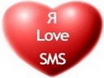 Профиль love_sms_vfon