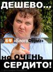 Профиль tetenka_tetenka