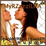 Профиль MyRZzzziLKA
