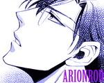 Профиль Arionrod