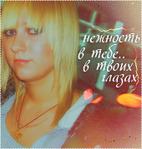 Профиль KseniyaRock
