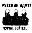 Профиль Патриотка_88