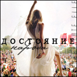 Профиль PARTY_GIRLS