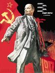 Профиль Lenin_1917