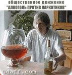 Профиль Максим_Пупков