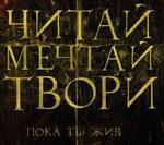 Профиль --NeviDimka--
