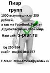 Профиль piargrupp