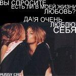 Профиль Избалованная_сука
