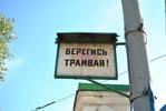 Профиль Московский_фотоакын