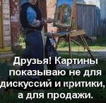 Профиль Художник_Анна_Ягужинская_Новое