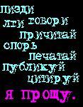 Профиль Crispy_Soul