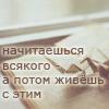 Профиль молнии_без_грома