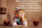 Профиль Шелковская_Софья