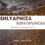 Профиль Shlyapniza
