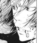 Профиль Mizu-