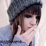Профиль SkrepkA_-_