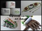 Профиль Art-Mokosh