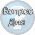 vkontakteruclearwallv3 скачать preview
