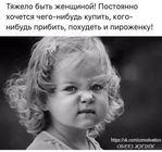 Профиль tishkamyshka
