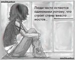 Профиль Наивная_Симпатюлька