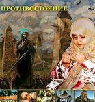 Профиль БлИзКиЙ_ДурГ_ДвИнуТоЙ