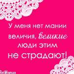 Профиль _BABY_GLAMUR_