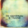 Профиль сто_литров_солнца