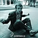 Профиль Poletaev
