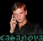 Профиль CASANOVA-MAX