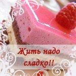 Профиль CaNdY_GiRl_Olechka