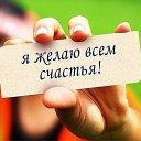 Профиль Алюшкагригорьевна