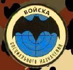Профиль blog_SOLDIER