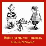 Профиль Лебедев_Сергей