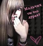 Профиль Януська_СКАзка