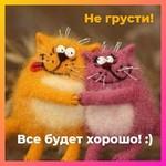 Профиль Ольга_Ланц