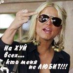 Профиль BaBY_In_CHOcoLLaTTe