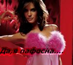 Профиль Гламурная_леди