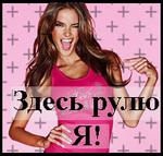 Профиль -Un_Happy_Girl-
