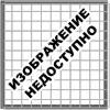 Профиль kSh_2832