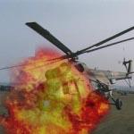 Профиль Helicopter-BOOM