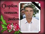 Профиль Лиличка_Султанова