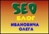 Профиль Иванович_Олег