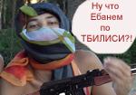 Профиль Enot-potaskyn