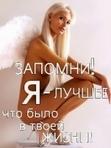 Профиль Kamilo4ka_best