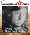 Профиль Tatjanuschka