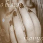 Профиль Manana_69