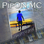 Профиль pipON
