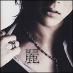 Профиль -Rui-