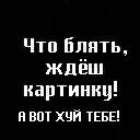 Профиль _Кока_кола_